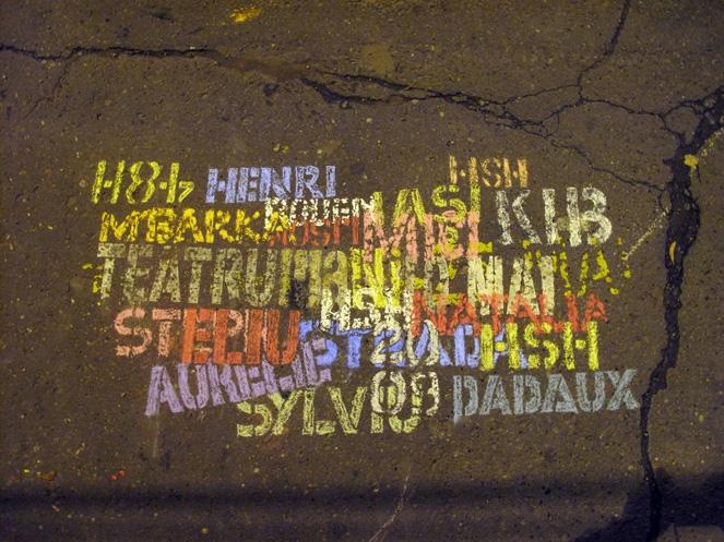 HSH en Roumanie